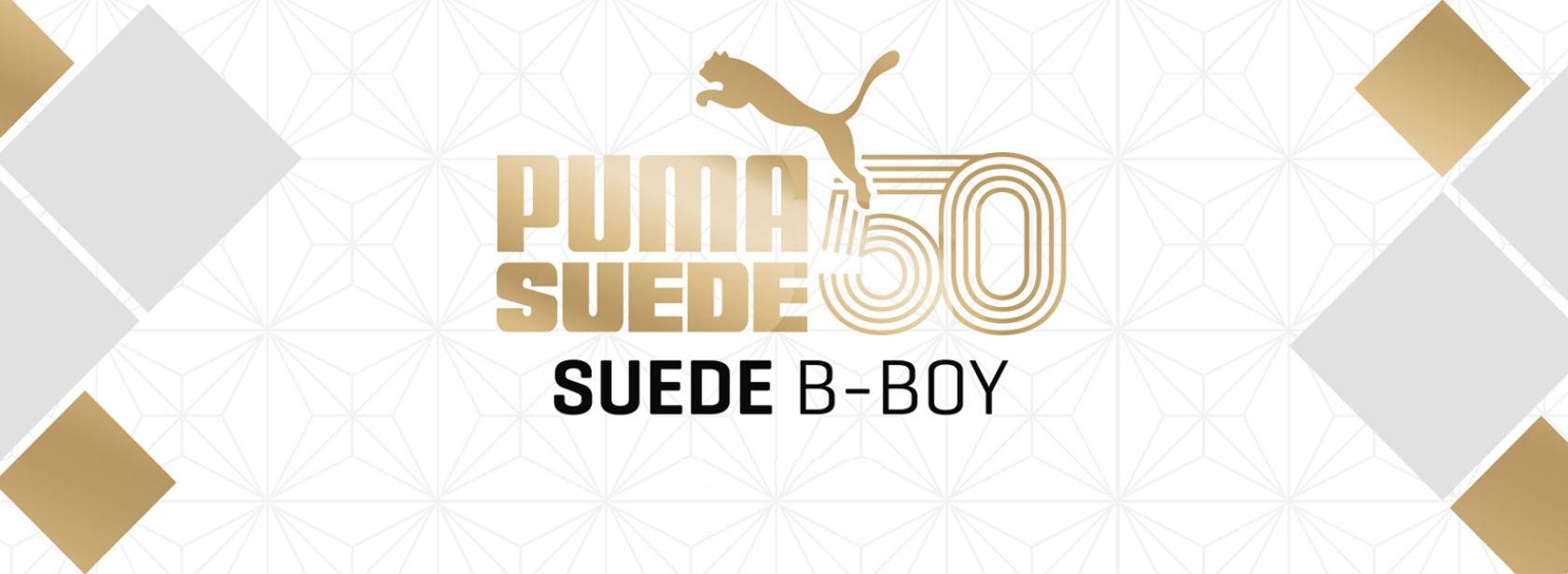 Puma Suede Classic 50th Anniversary Pack