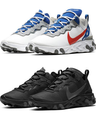 Nike React Element 55 Osta omasi
