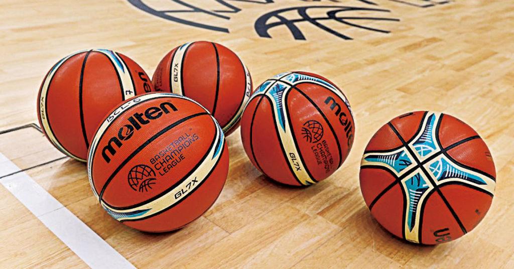Minkälainen koripallo sopii parhaiten pelityyliisi  Oletko jo harjaantunut  koripallon harrastaja vai etsitkö palloa ulkopeleihin ystävien kanssa  c42df07e7b