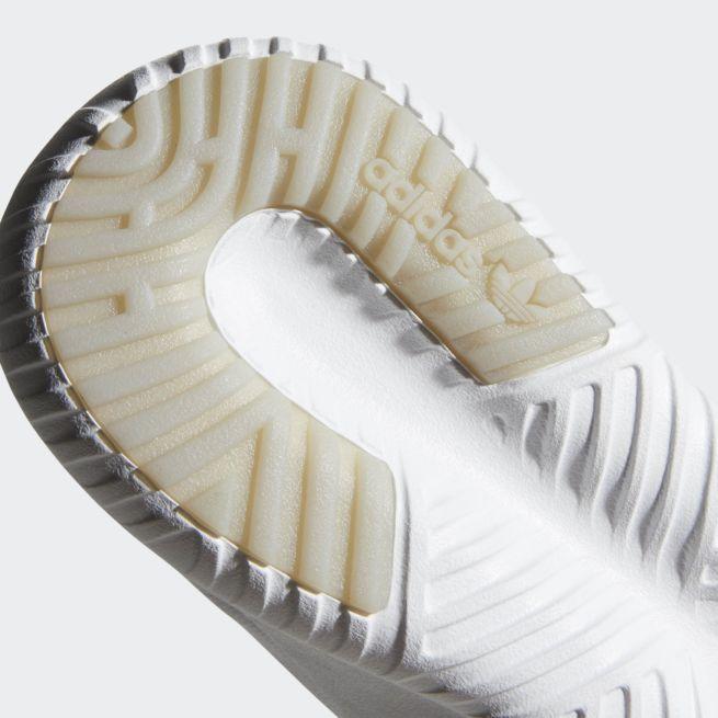 adidas Originals Tubular Shadow