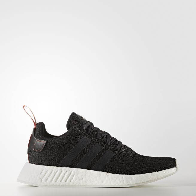 adidas Originals NMD_R2