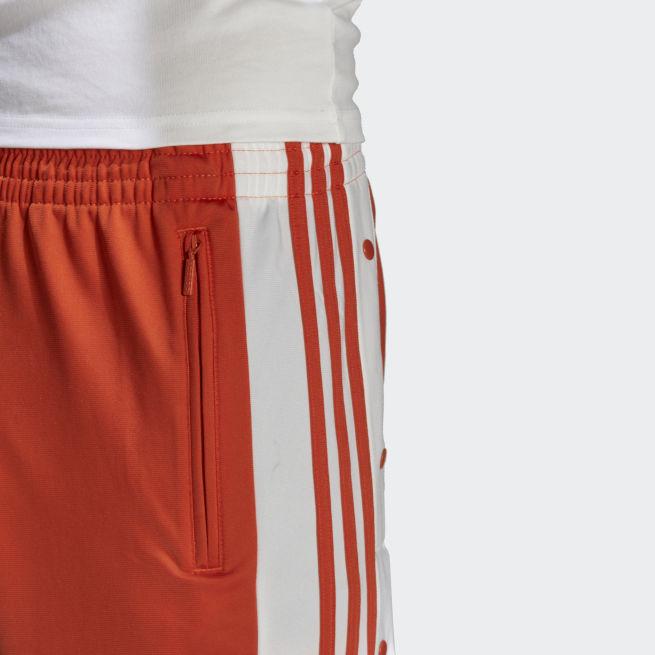 adidas Originals OG Adibreak Track Pants